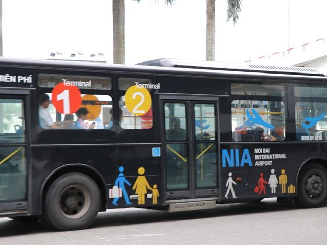 ハノイ ノイバイ空港 ターミナル間シャトルバス
