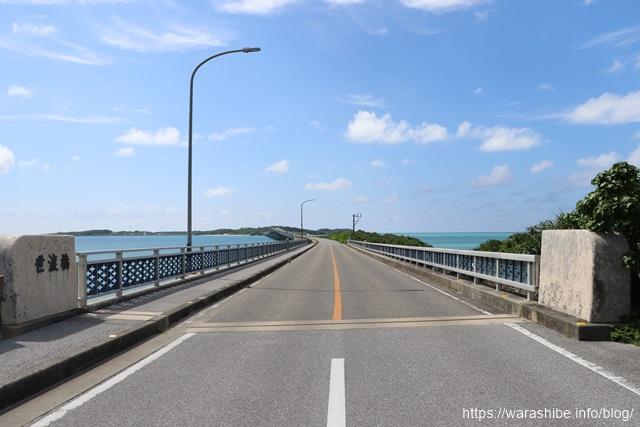 池間大橋を渡って池間島へ