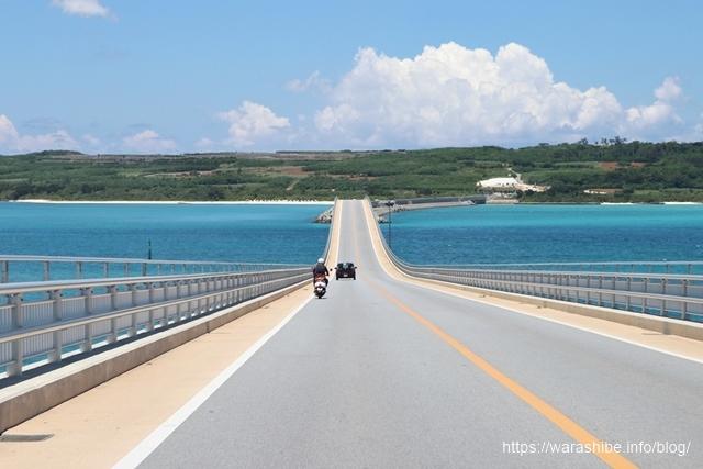 伊良部大橋を渡って伊良部島へ