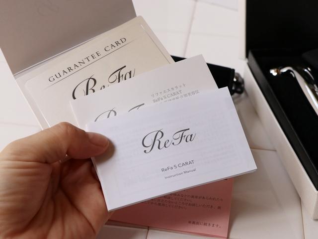 美容機器 ReFa S CARAT(リファ エスカラット) 保証書と説明書