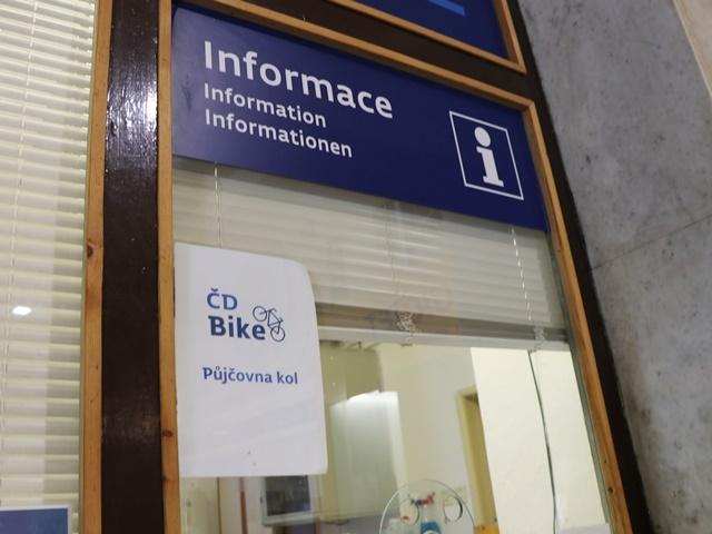 サイクリング in ブジェツラフ(チェコ)