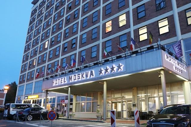 ズリーンのホテルモスクワ