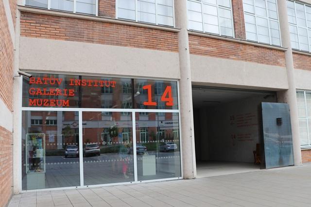 チェコ ズリーン履物博物館