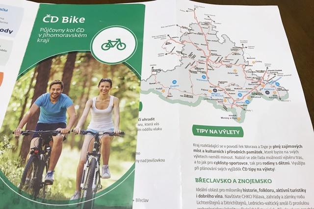 チェコ鉄道のサイクリングマップ