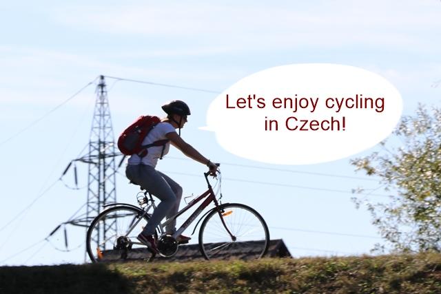 チェコ 自転車 レンタサイクル