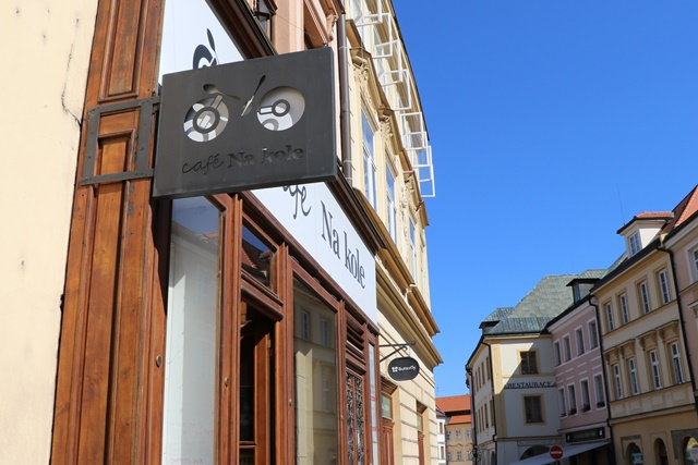 フラデツ・クラーロヴェーのカフェ Na Kole
