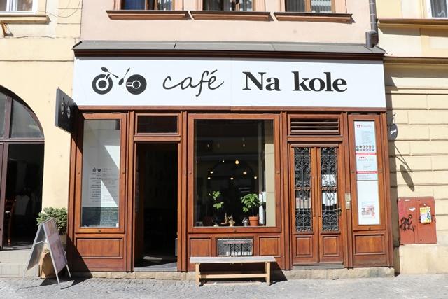 チェコのフラデツ・クラーロヴェーのカフェ Na Kole