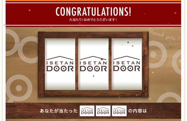 ISETAN DOOR
