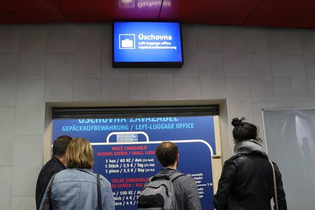 チェコ プラハ本駅の手荷物預かり所