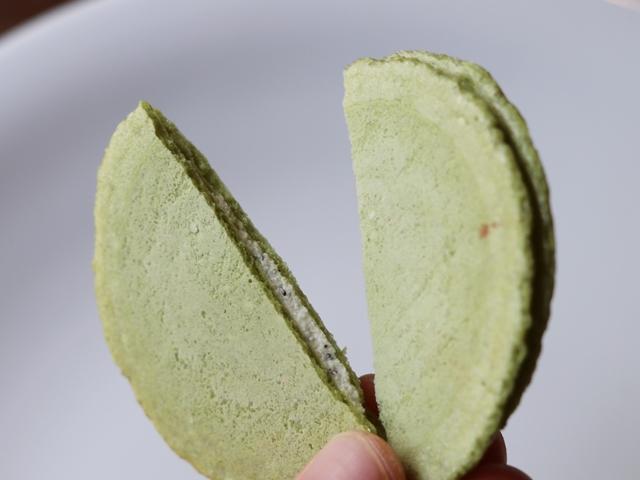 クアトロえびチーズ緑色