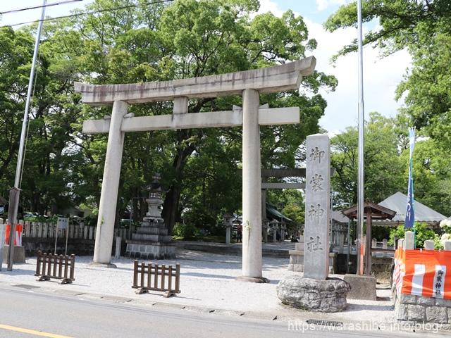 美裳神社へのアクセス