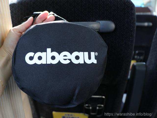 ネックピロー Cabeau S3を長距離バスで使ってみた