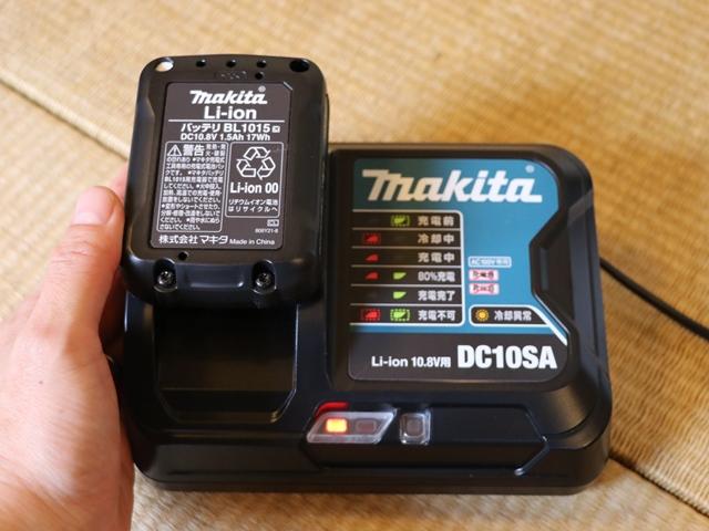 マキタ掃除機のバッテリー
