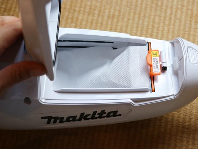 マキタ掃除機のダストパック