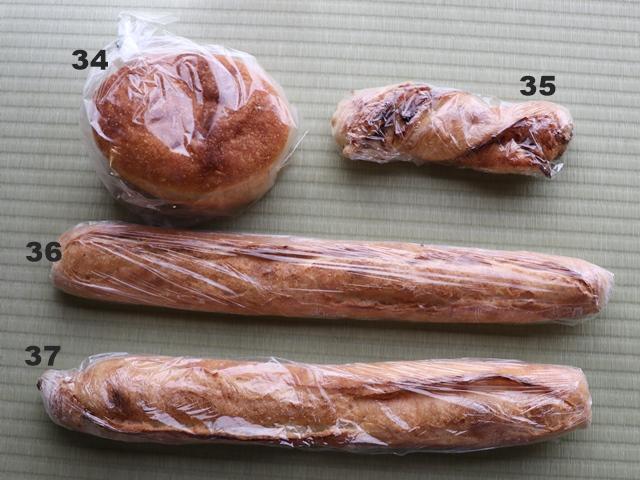 ポンレヴェックのパンのお任せセット