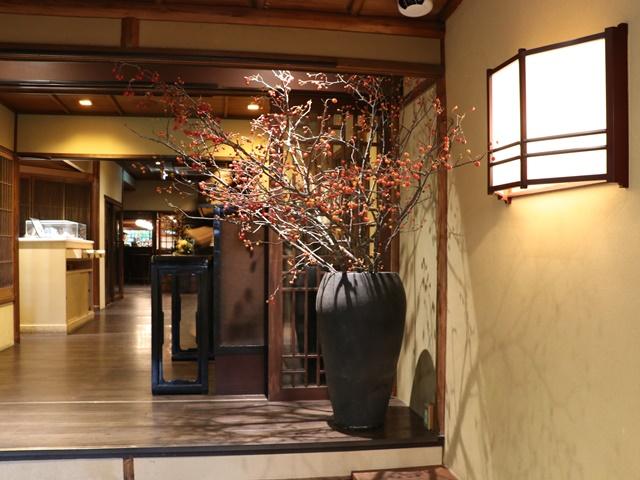 THE SODOH HIGASHIYAMA KYOTO (ザ ソウドウ 東山 京都)