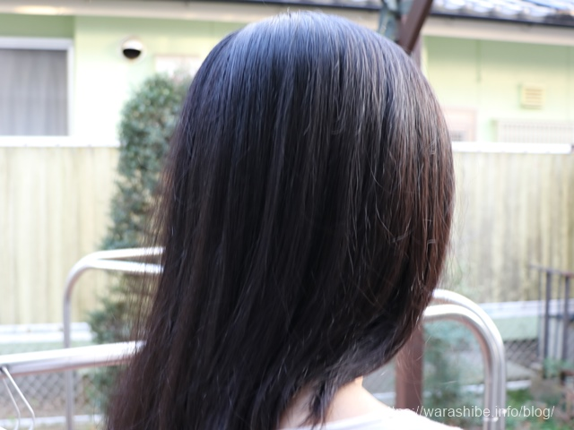 RE HOME CAREでヘアケアした髪の毛