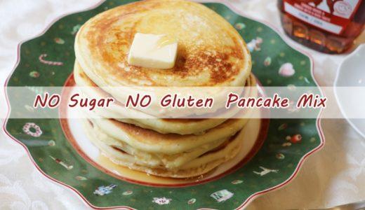 ふっくらもっちり! 砂糖不使用&グルテンフリーのお米と大豆のパンケーキミックスがおいしい