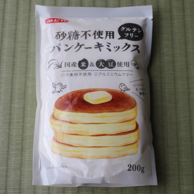 砂糖不使用・グルテンフリーのパンケーキミックス