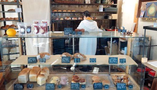 愛知県一宮市にある農夫のパン屋さん Çavasiba サヴァシバの天然酵母パンがおいしい! 宅配も可