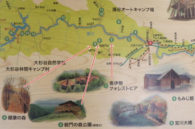 三重県大台町イラストマップ