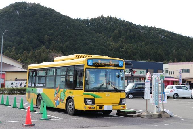 大台町の町営バス