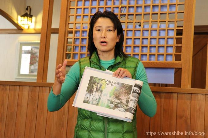 Verde大台ツーリズム 代表の野田綾子さん