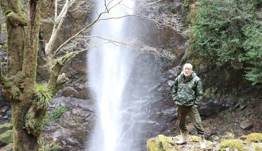 日本屈指の秘境・大杉谷を仙人と歩く滝めぐりトレッキング 心をゆるめる時間【PR】