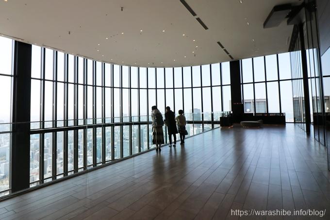 コンラッド大阪40階ロビーフロア