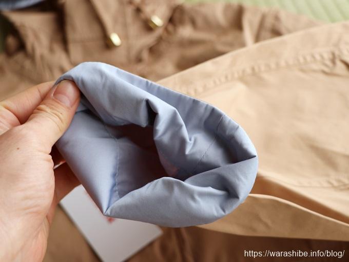 二重織の配色リバーシブル