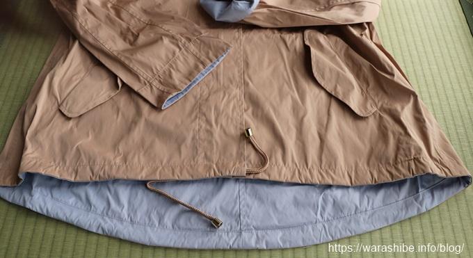 二重織リバーシブル・パーカーの裾