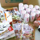 マルサンアイ豆乳の日キャンペーン商品