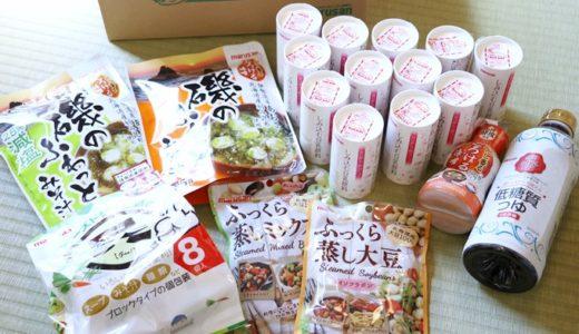 【2020/3/19まで】+12円でもう1セットついてくるマルサンアイの豆乳の日キャンペーンがお得!