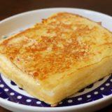 オークラ特製フレンチトースト