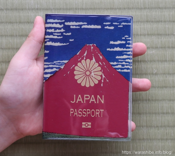 赤富士パスポートカバー
