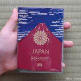赤富士パスポートカバーと新型パスポート