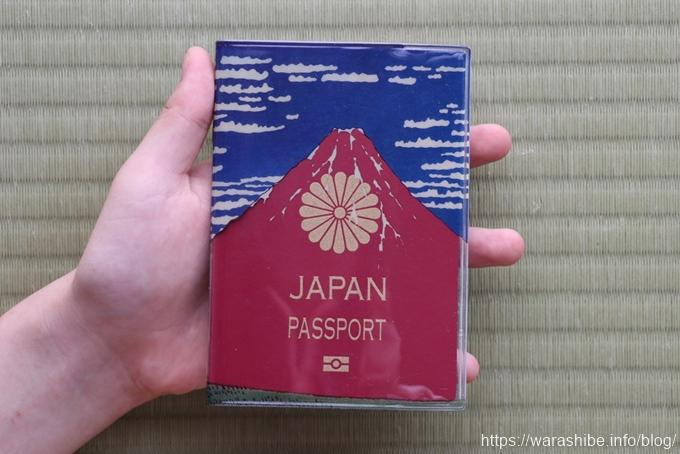 赤富士のパスポートカバーをかけた新型パスポート