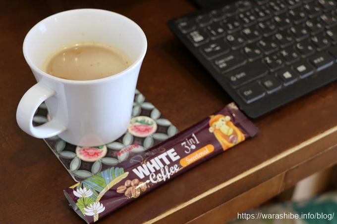 マレーシアのホワイトコーヒー