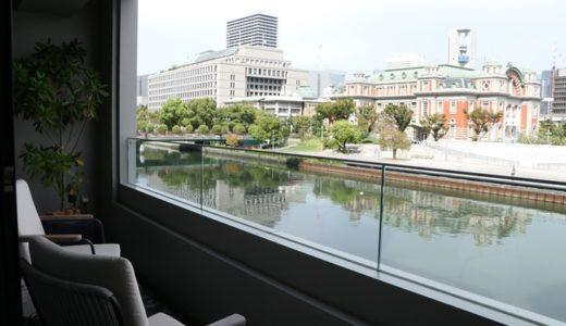 THE BOLY OSAKA(ザ ボリー オーサカ)宿泊記 大阪・中之島を臨む川沿いのアーバンブティックホテル