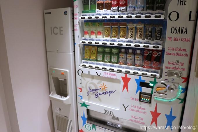 製氷機、自動販売機