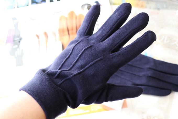 Doガード・抗ウイルス保湿手袋