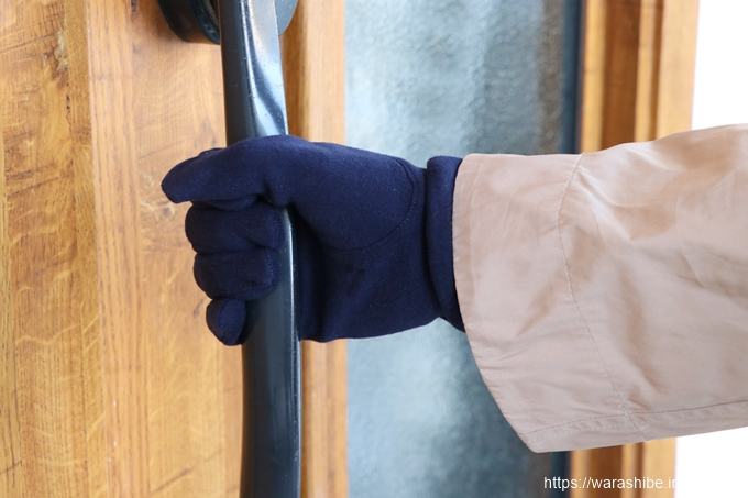 DoCLASSEの「Doガード・抗ウイルス保湿手袋」