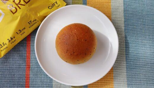 BASE FOODに新登場した完全栄養パンの「 BASE BREAD カレー」(揚げないカレーパン)を食べてみた感想