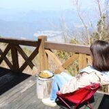 北総門山展望台でカレーランチ