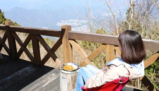 三重県大台町でアウトドア! 北総門山初心者ハイキング&展望台からの景色を眺めつつカレーライスを【PR】