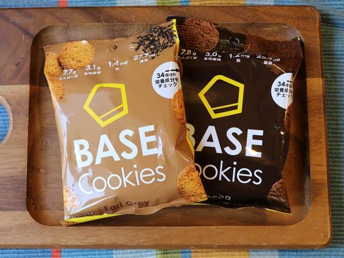 BASE Cookies(ベースクッキー)