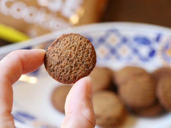 ベースクッキーアールグレイ味