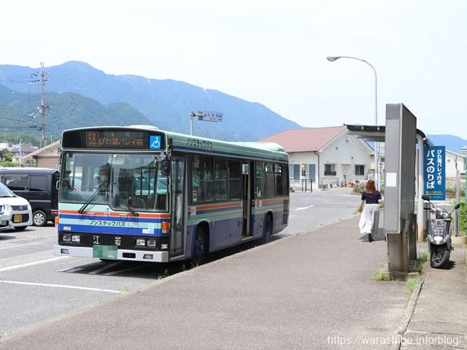 びわ湖バレイ行きバス乗り場