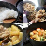 ダクタイルポットは「炊く、煮る、焼く、揚げる」ができる鋳鉄製の万能鍋|使ってみた口コミ・感想