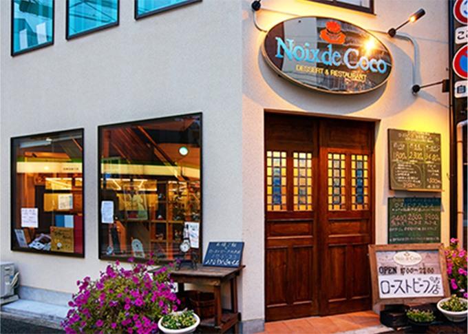 フレンチレストラン「Noix de Coco~ノワドココ~」
